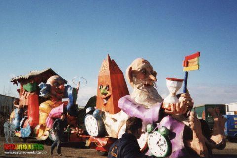 1995: Waageboewesj Buurt Sjteivig