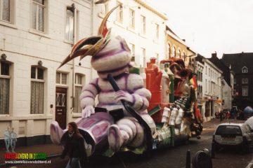 1995: Buurt Riekswaeg Noord