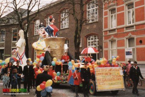 1996: Twirl-Stars, Jaobaek