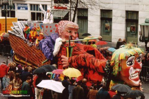 1996: Praalwage Sjtadsprins Marc I