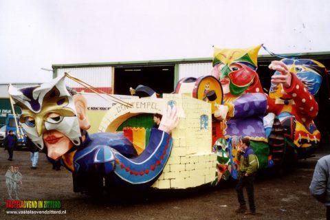 1997: Buurt Rondjom de Groote Kirk