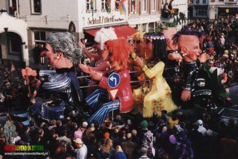 1997: Buurt Riekswaeg Zuid