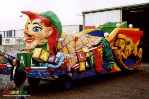 1997: Praalwage Sjtadsprins Michiel I