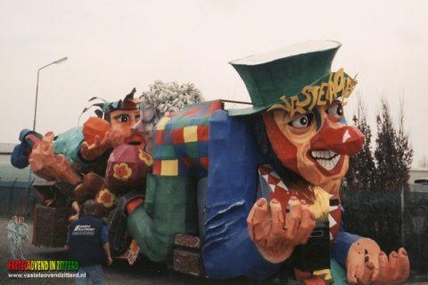 1998: Klup de Sjnaake