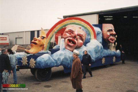 1998: Praalwage Sjtadsprins Cyrille I