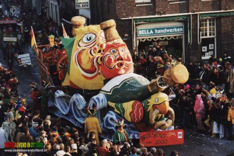 1999: Buurt Engelekampsjtraot
