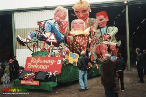 1999: Buurt Riekswaeg Zuid