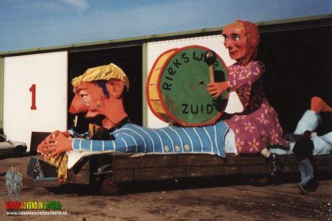 2001: Buurt Riekswaeg Zuid