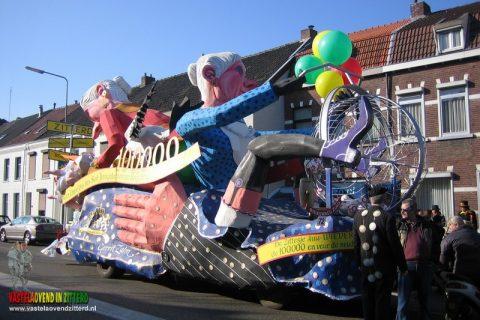2005: Buurt Riekswaeg Zuid