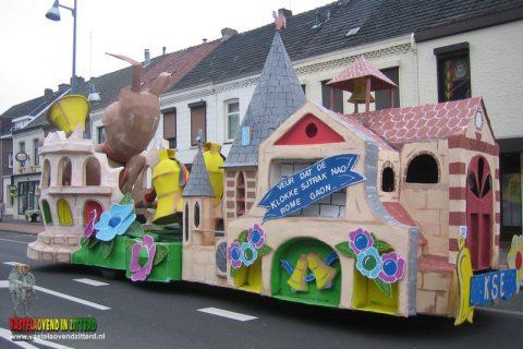 2007: Kraom, Sirk en anger Eelènj