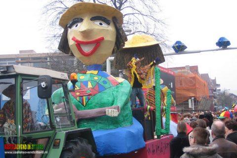 2007: VV de Veldjvaegesj