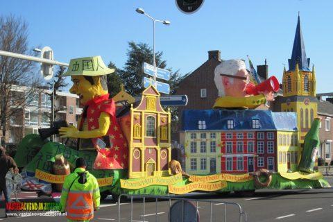 2013: Buurt Riekswaeg Zuid