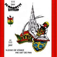 CD1993