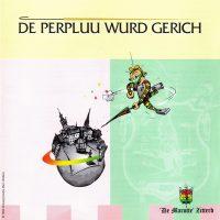 CD1996