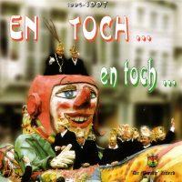 CD1997