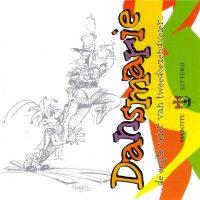 CD2004