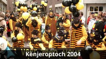 foto KO2004